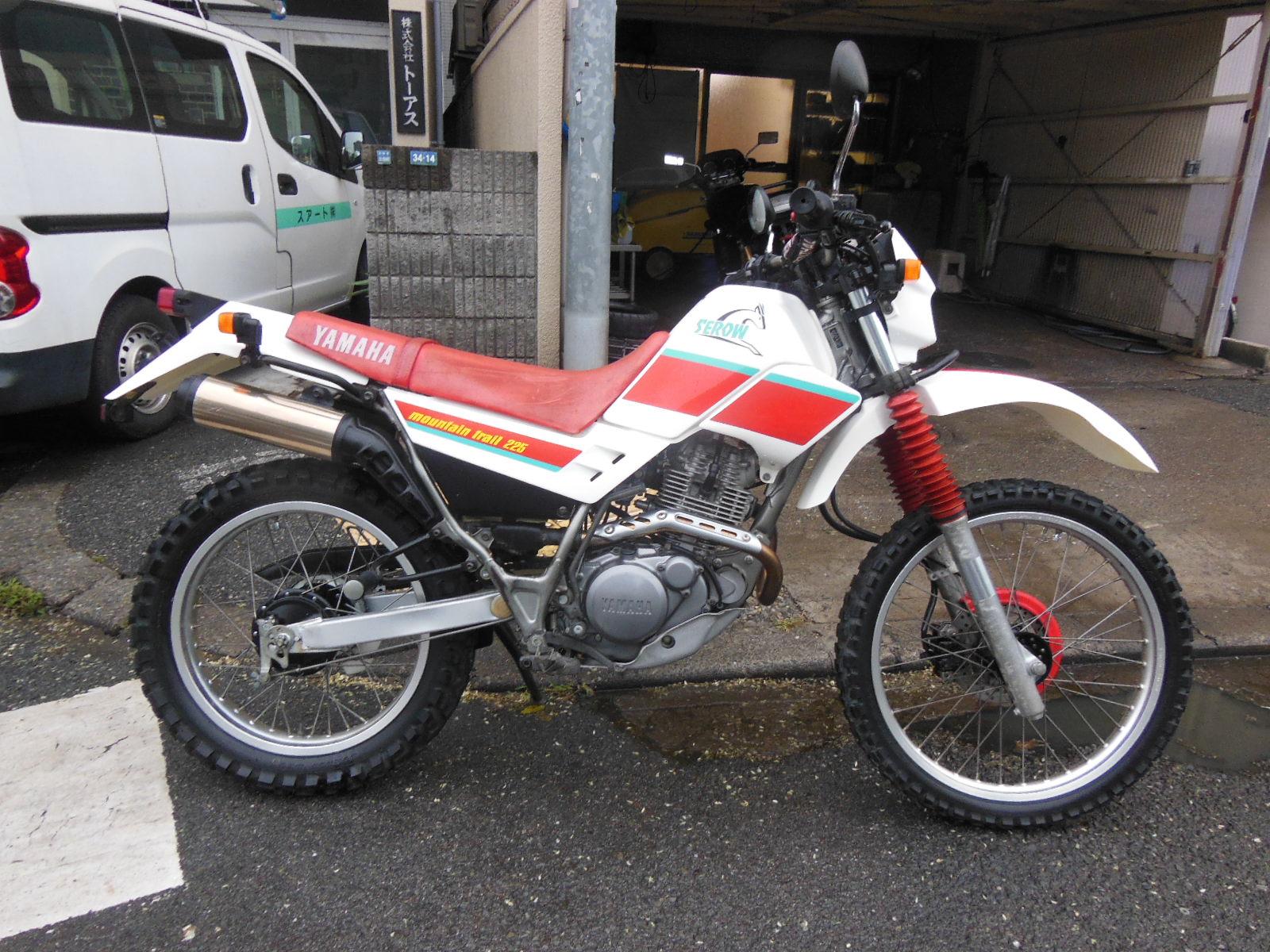 セロー225-2(4JG)YAMAHA