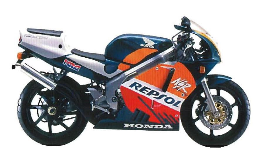 NSR250R 買取