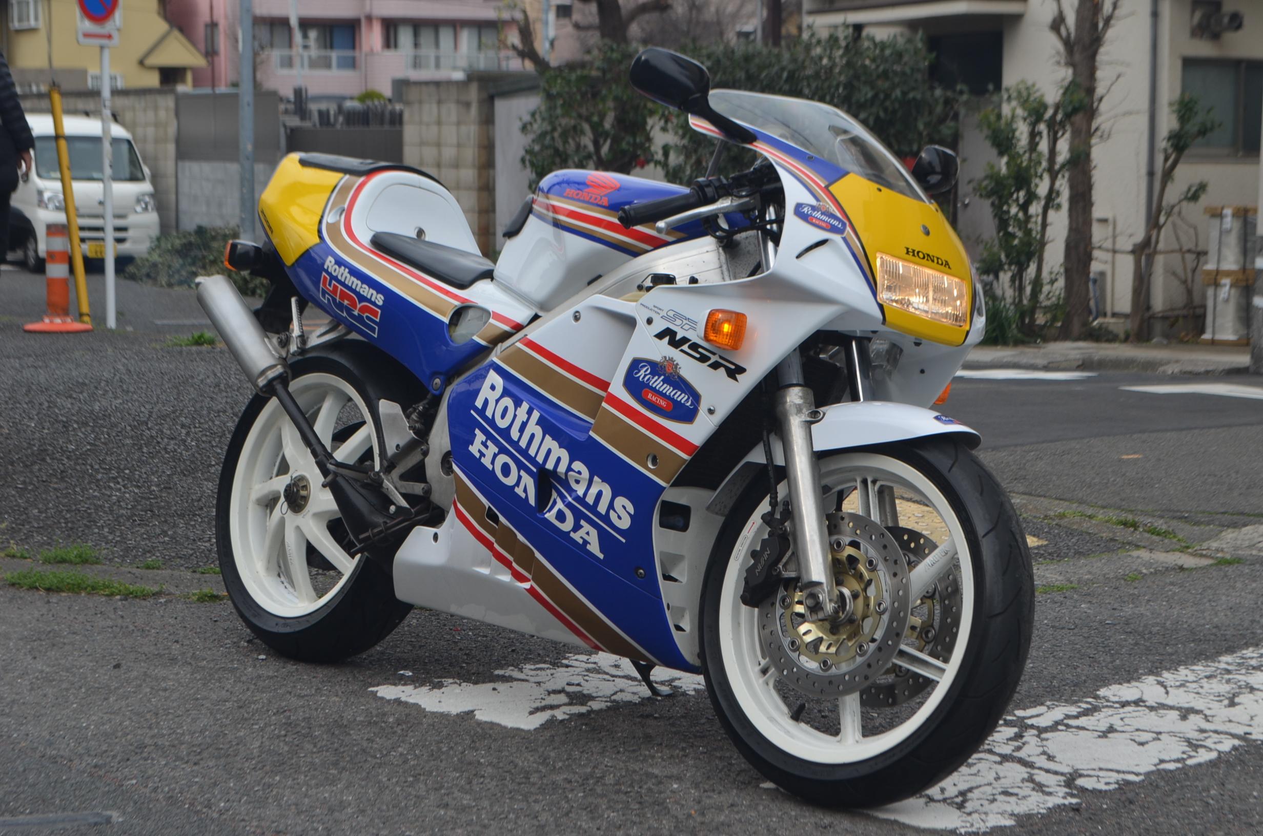 NSR250R-5SP